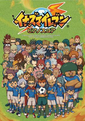 La composition de l 39 equipe de raimon dans les saison - Inazuma eleven saison 1 ...