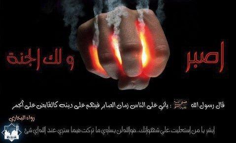 Blog de j3fari01 - بسم الله الرحمان الرحيم
